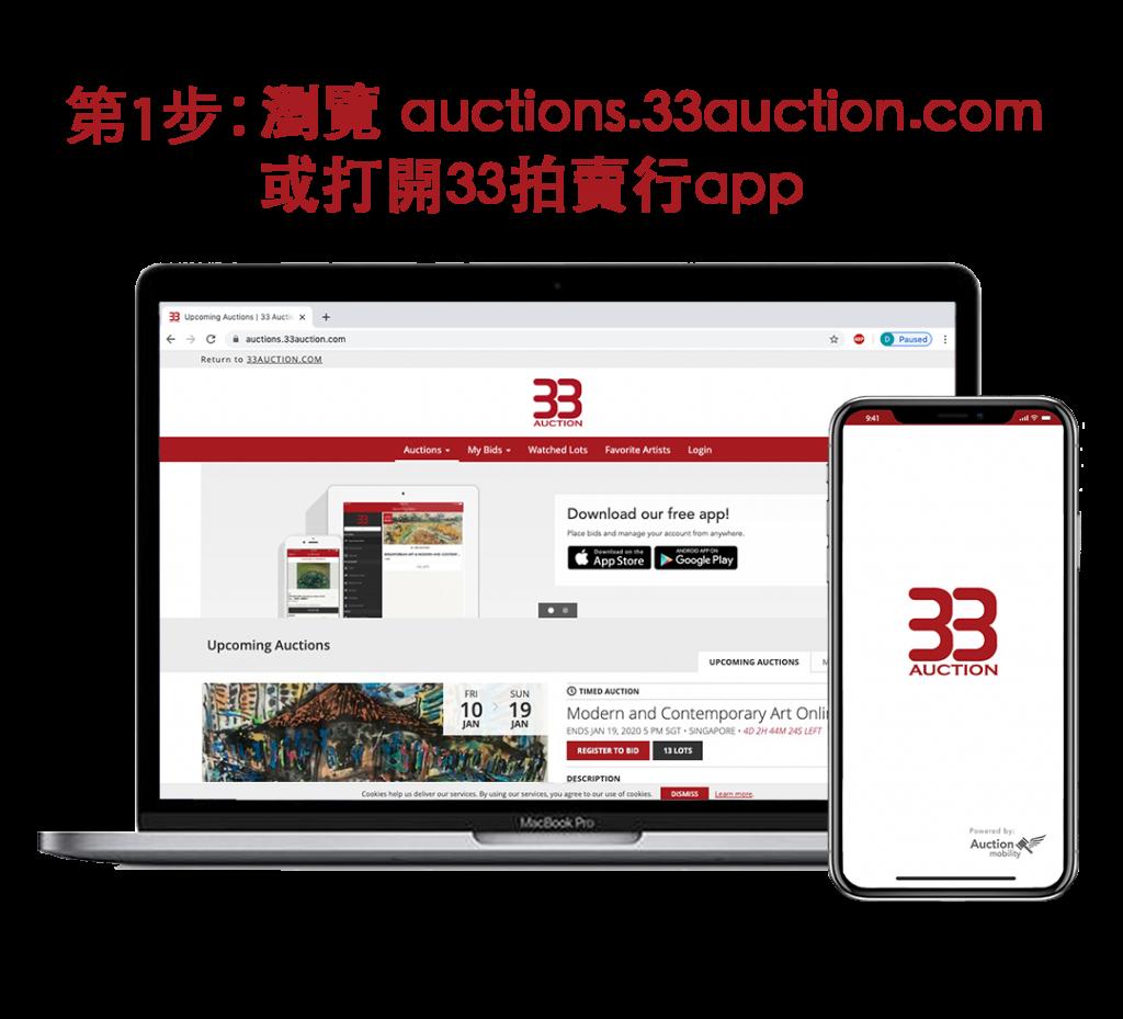 WebApp_CN_1