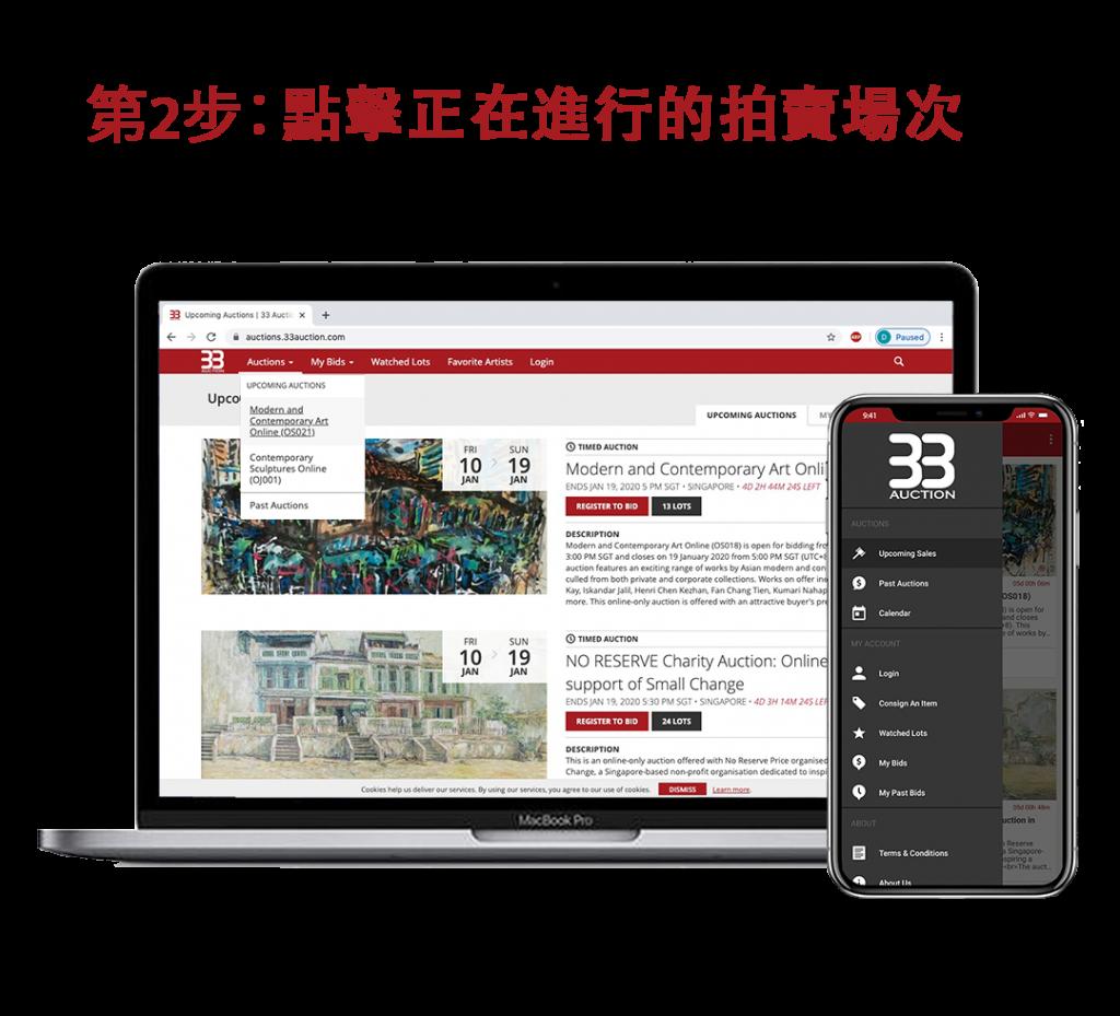 WebApp_CN_2