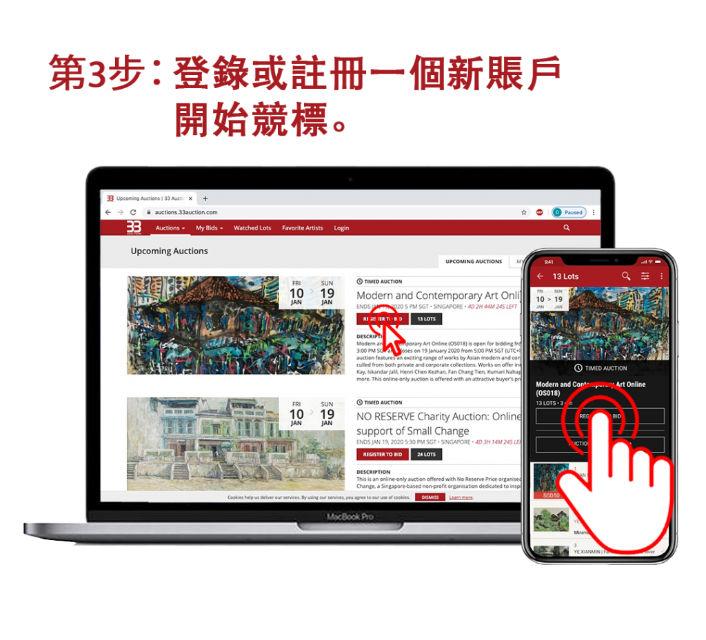 WebApp_CN_3