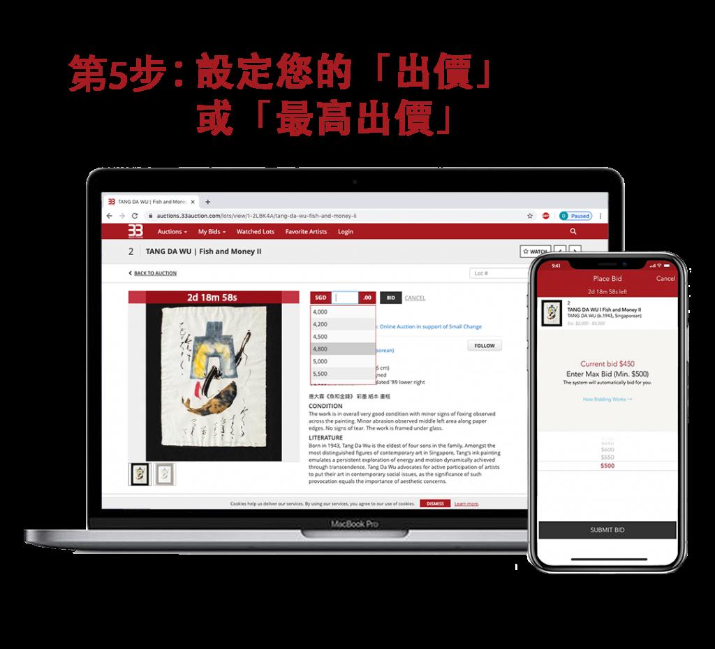 WebApp_CN_5