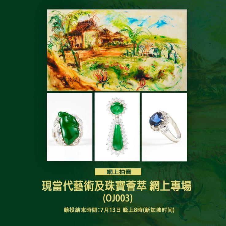 OJ003_mobile-cn