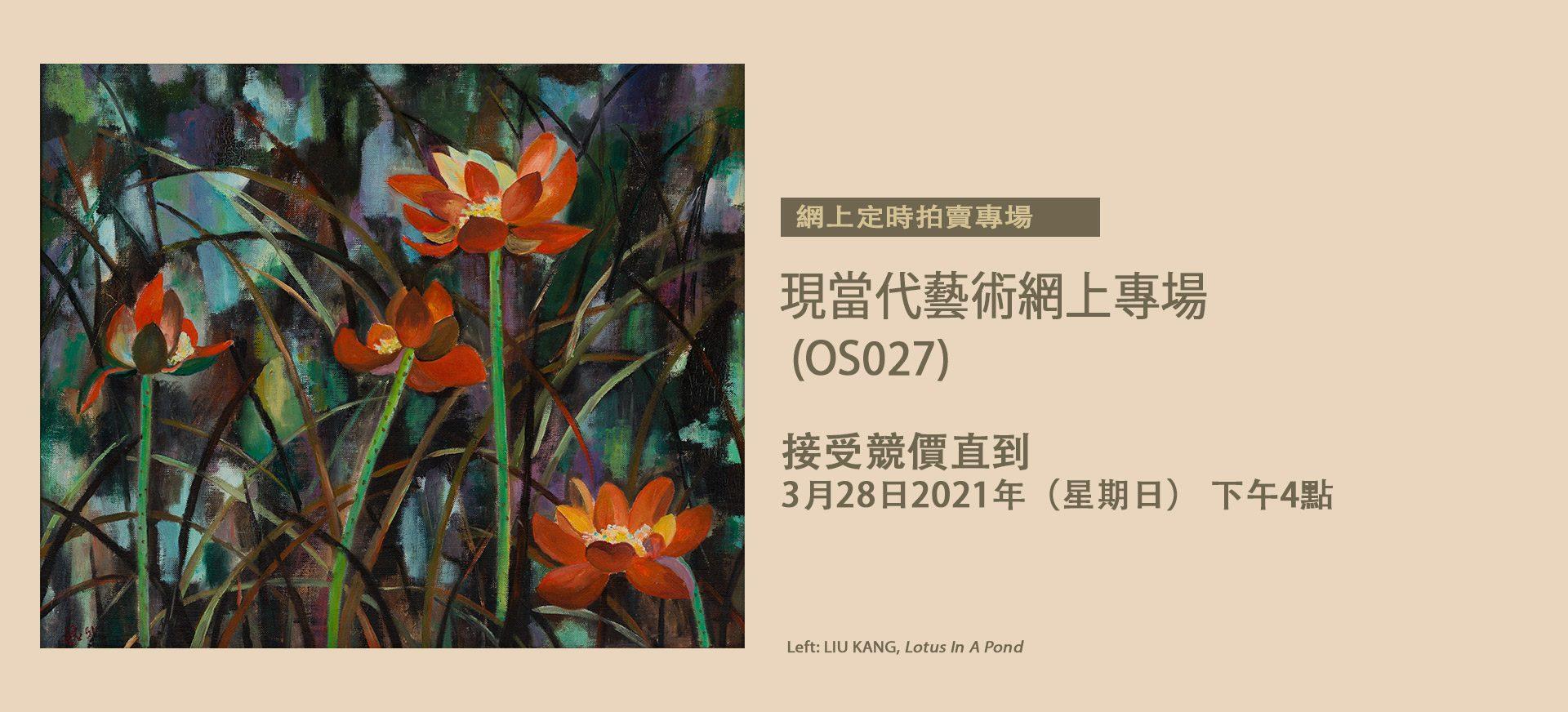 1920x872_slider_os027_liukang_cn