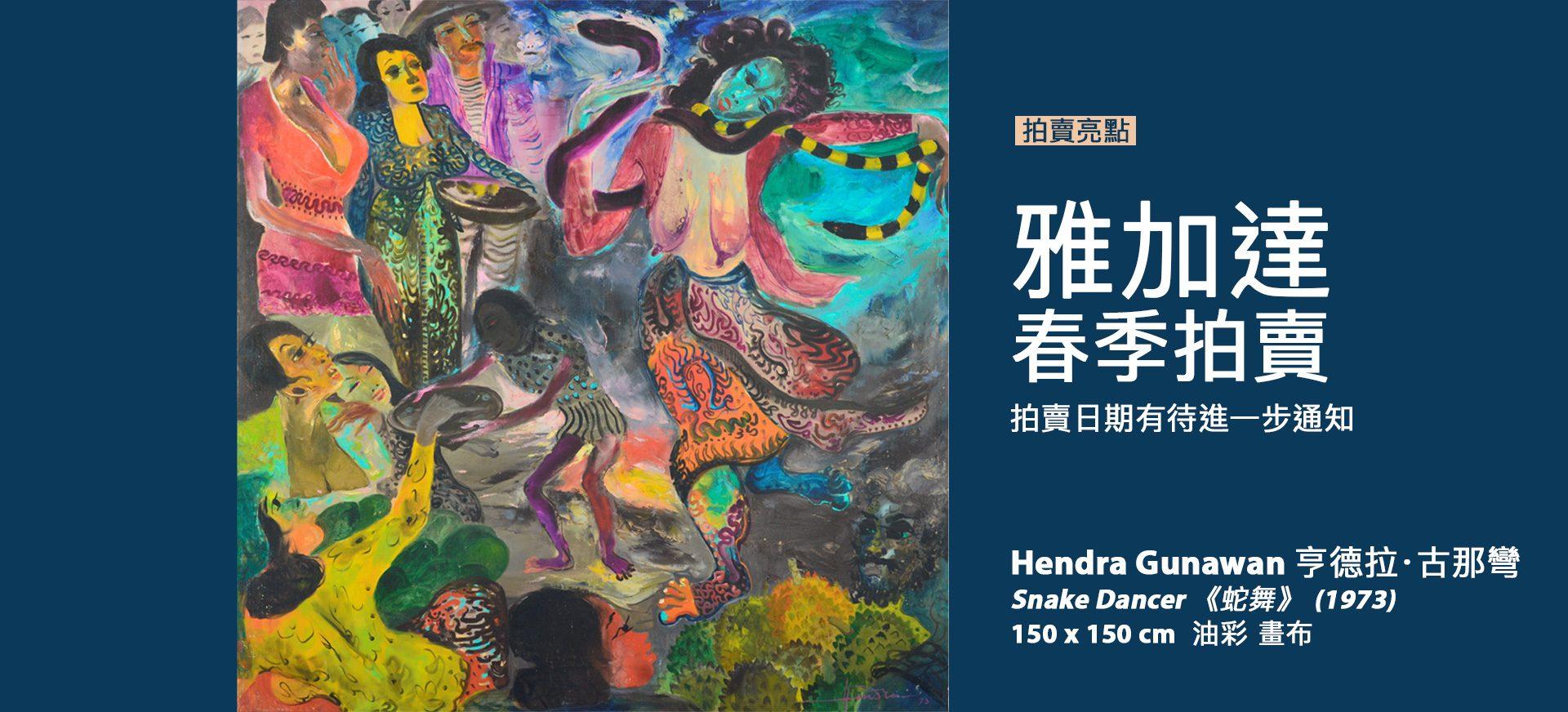 hendra-cn-1